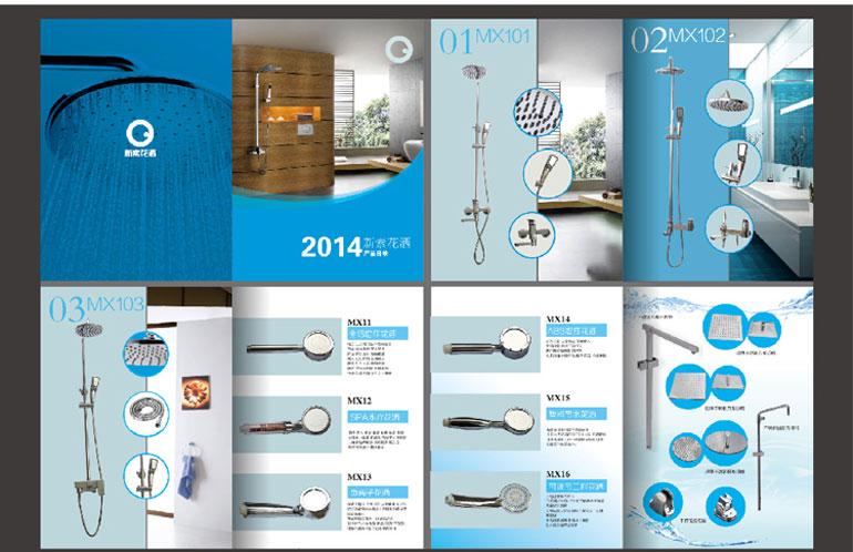 五金画册设计-东莞市视觉广告设计有限公司
