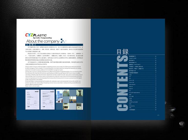 视觉广告设计有限公司专业为企业提供标志设计