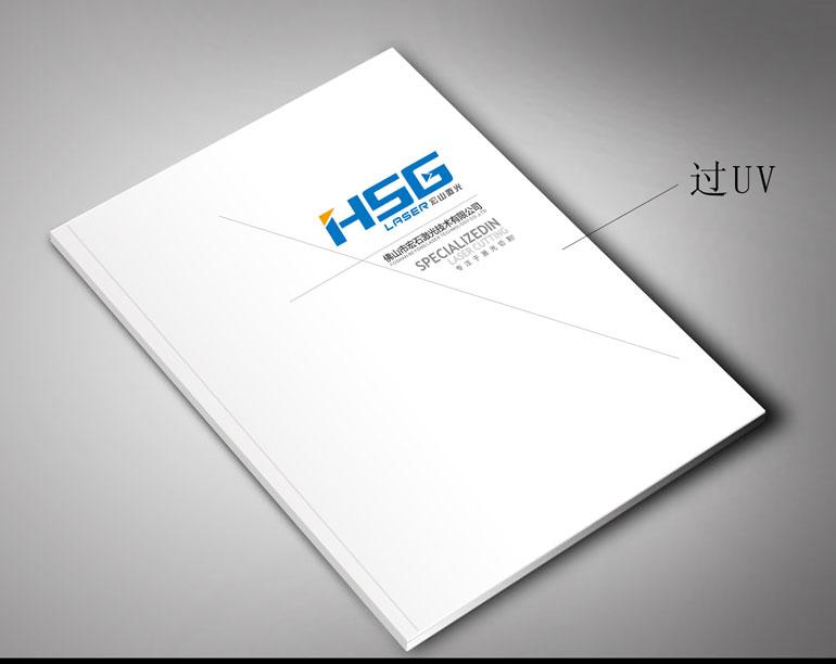 宣传册设计注意事项-宣传册设计步骤_设计一个宣传册多少钱_企业宣传
