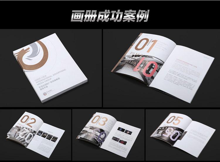 画册设计印刷,产品摄影 品牌宣传广告设计制作,海报设计印刷,户内外图片